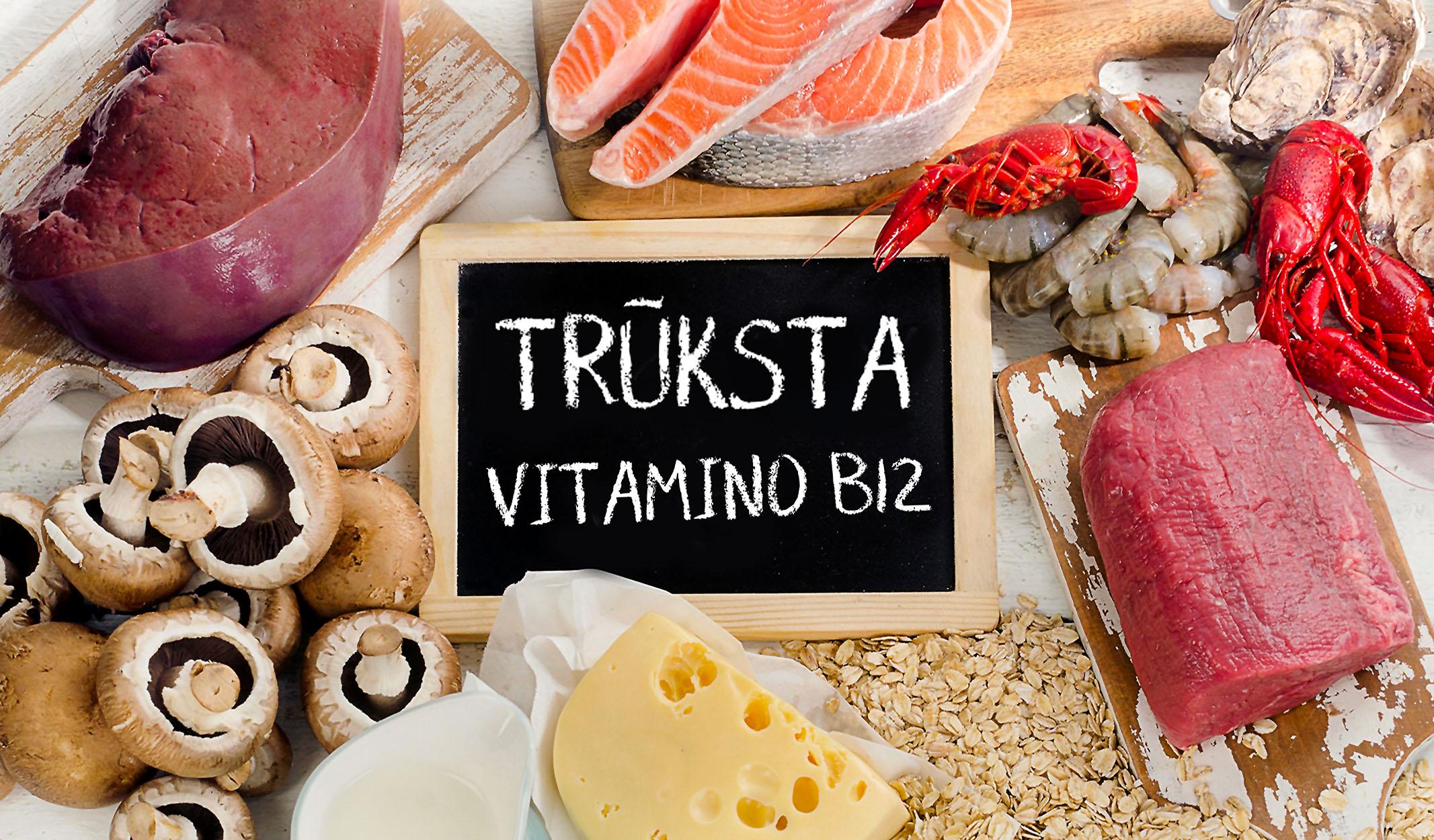 Vitamino b12 trūkumo požymiai